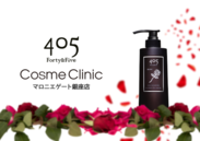 Forty&Five×CosmeClinicマロニエゲート銀座店