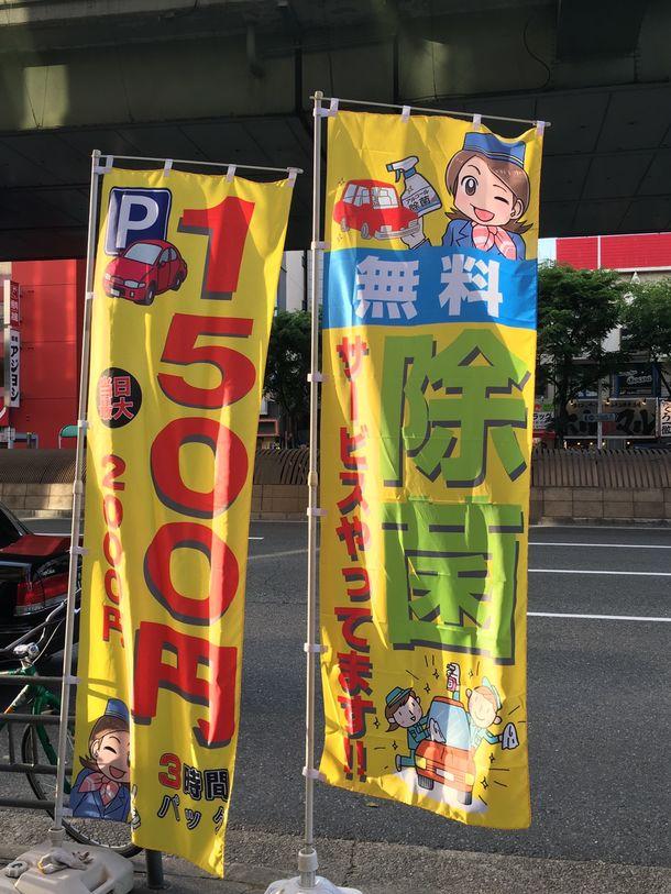 区 大阪 市 コロナ 中央