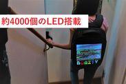 LED BACK PACK 01