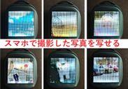LED BACK PACK 02