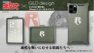 GILD design ジュラルミン削り出しiPhoneケース/IDカードケース