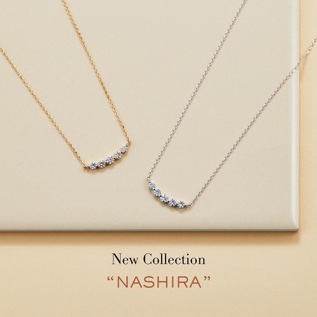 ブライダルリング専門店「アイプリモ」大人の女性にふさわしいのは、シンプルで上質なダイヤモンドの輝きふ... 画像