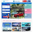 スカイレンタカーは公式サイトがお得!