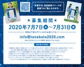 河北新報企画(2)