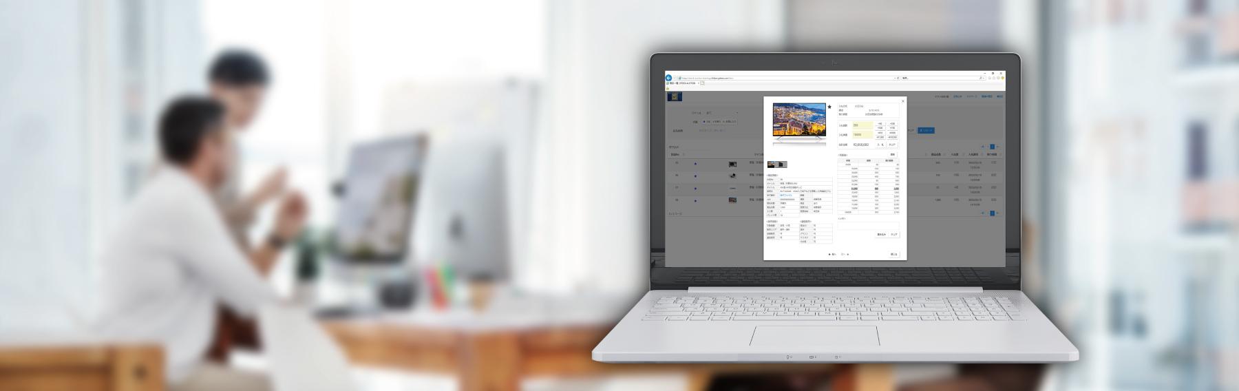 過剰在庫の事業者間オークション「Sオク」 2020年9月30日まで、出品者様にサービスを無償提供 画像
