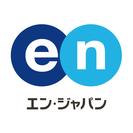 エン・ジャパン_ロゴ