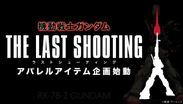 THE LAST SHOOTING