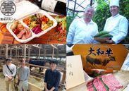 奈良名物を支える飲食プロジェクトを開始