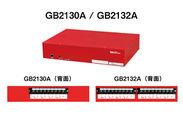 ギガブート(GB2130A/GB2132A)