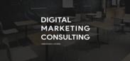 デジタルマーケティングコンサルティング