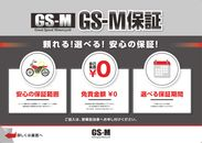 『GS-M保証』1