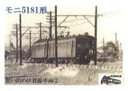 付属のカードのイメージ(名刺大)