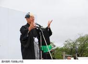 酒井隆明 丹波篠山市長