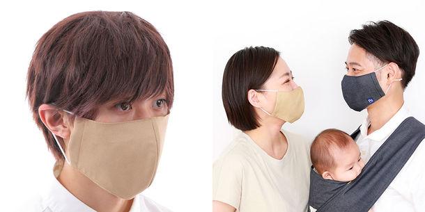 抗菌・UVカット・花粉カット 洗えて繰り返し使える!「papakoso(パパコソ) 家族のマスク」に新色とXLサイズが新登場