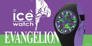 EVANGELION × ICE-WATCH