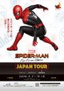 スパイダーマン エクスクルーシブ・ストア ジャパンツアー メインビジュアル