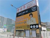 堺駅前店外観写真