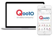 インターネット総合ショッピングモール「Qoo10」