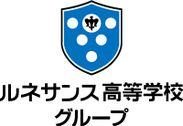 ルネサンス高等学校グループ ロゴ