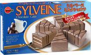 シルベーヌミルクショコラ(2)