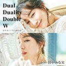 Dual Duality Double W