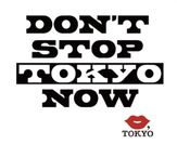 DON'T STOP TOKYO NOW(TM) ロゴ