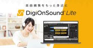 DigiOnSound Lite