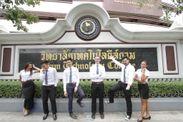 タイにあるアメリカの大学