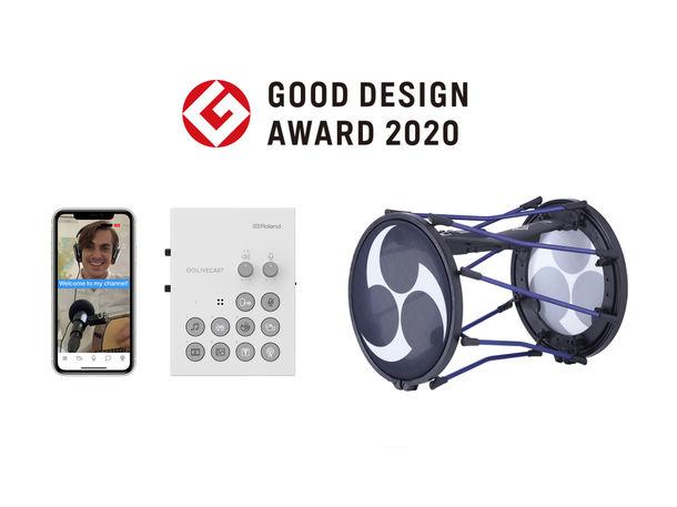 スマートフォン用ライブ配信ツール『GO:LIVECAST』と電子和太鼓『TAIKO-1』が「2020年度グッドデザイン賞」を受賞~『GO:LIVECAST』は「グッドデザイン・ベスト100」にも選出~
