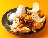 Ghost Pumpkin_1500