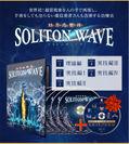 「MB式整体 ソリトンウェーブ」DVD