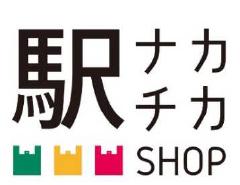 阪急駅ナカ・駅チカSHOPのおすすめ情報 10月のテーマは「秋の味覚」
