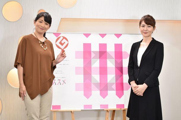 乳がん啓発「ススメ」プロジェクト 2020年 グッドデザイン賞を受賞!