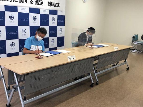 ワンズネットワークが展開するキャンピングトレーラー「MobiHo(モビホ)」が兵庫県川西市と包括連携協定・締結式を実施