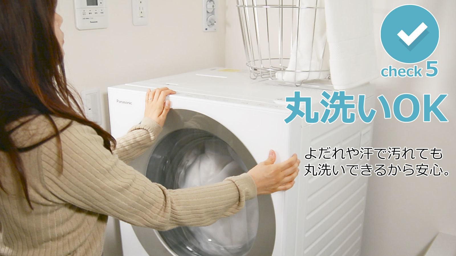 機 洗濯 おかず 姫