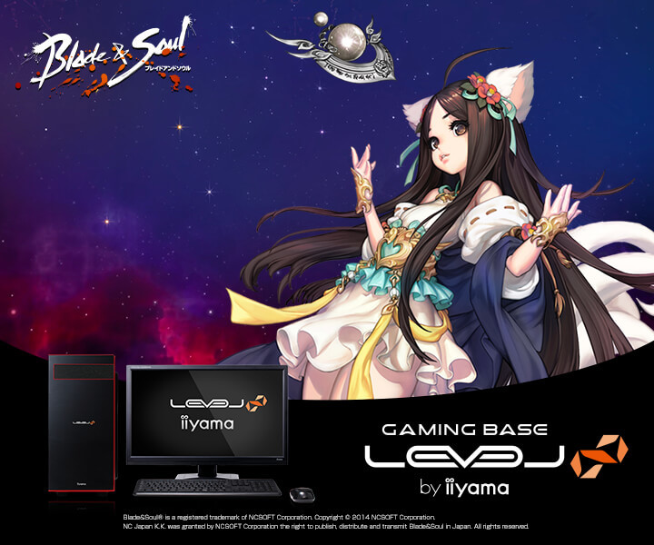 iiyama PC「LEVEL∞(レベル インフィニティ)」より、第3世代 AMD Ryzen(TM) プロセッサー 搭載『ブレイドアンドソウル推奨パソコン』を発売