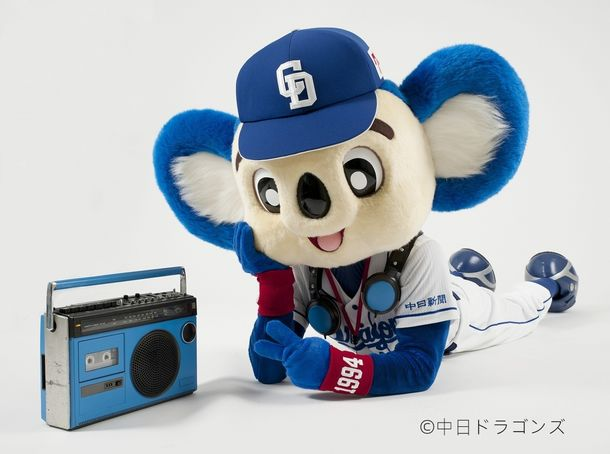 ラジオ 水野 七海