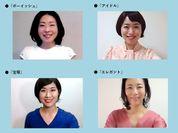 顔診断タイプ別似合うトップスの色と首回りデザイン