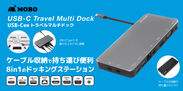 USB-C Travel Multi Dock TOP