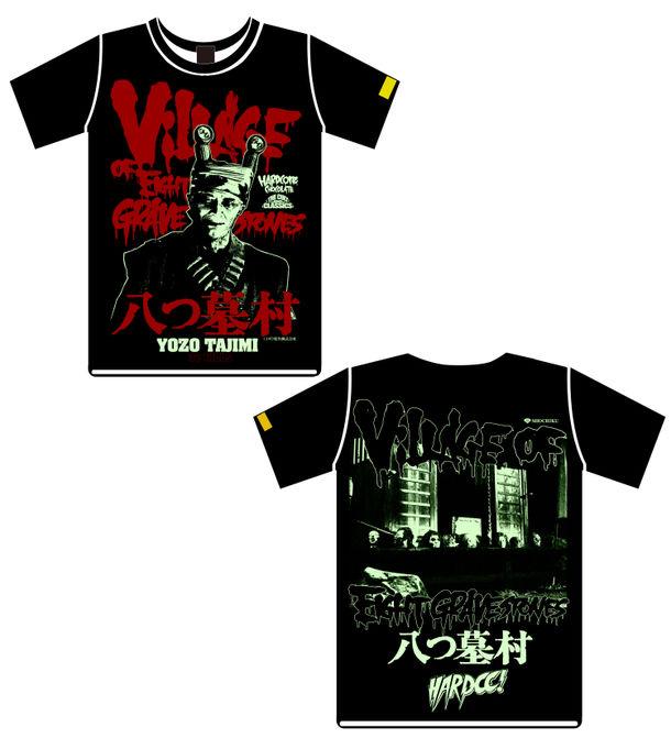 松竹映画100周年を記念し、日本映画史に刻まれる、屈指の名作『八つ墓村』『吸血鬼ゴケミドロ』とのコラボレーションTシャツを発売!