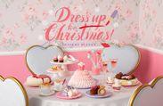 デザートビュッフェ「Dress up for Christmas!(ドレスアップ・フォー・クリスマス!)」