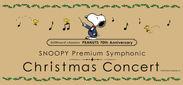 billboard classics PEANUTS 70th Anniversary SNOOPY Premium Symphonic Christmas Concert