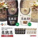 bibigo 参鶏湯クッパ【選べる4個セット】