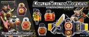 仮面ライダー鎧武シリーズのCSM化プロジェクト「CSMプロジェクト・アーク」始動!鎧武の主要ロックシードを含んだ「CSM戦極ドライバー」登場!