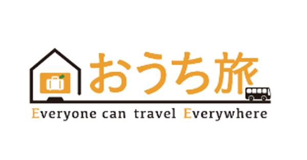 長良川鉄道 共同企画 オンラインツアー初の鉄道旅人気観光列車「ながら」にバーチャル乗車体験!郡上おどりを Let's dance ♪