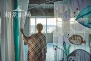 """高松市街を臨む劇場型レンタルスペース""""栗林山荘"""""""
