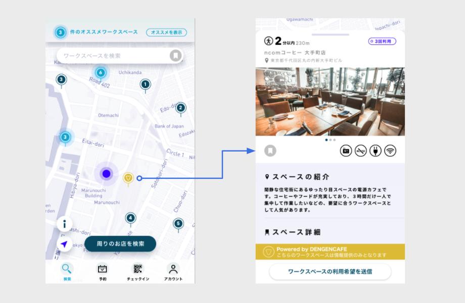 「Dropin」、電源とWi-Fiの有無などのカフェ情報を提供している「DENGENCAFE」と提携開始