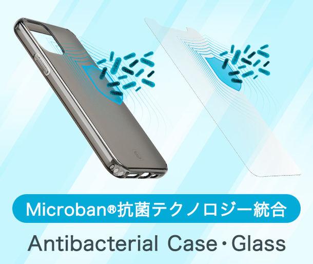 【iPhone 12シリーズ対応】イタリアブランド「Cellularline」よりMicroban(R)抗菌技術搭載「Antibacterial」の抗菌ケースと抗菌ガラスフィルムが新登場!