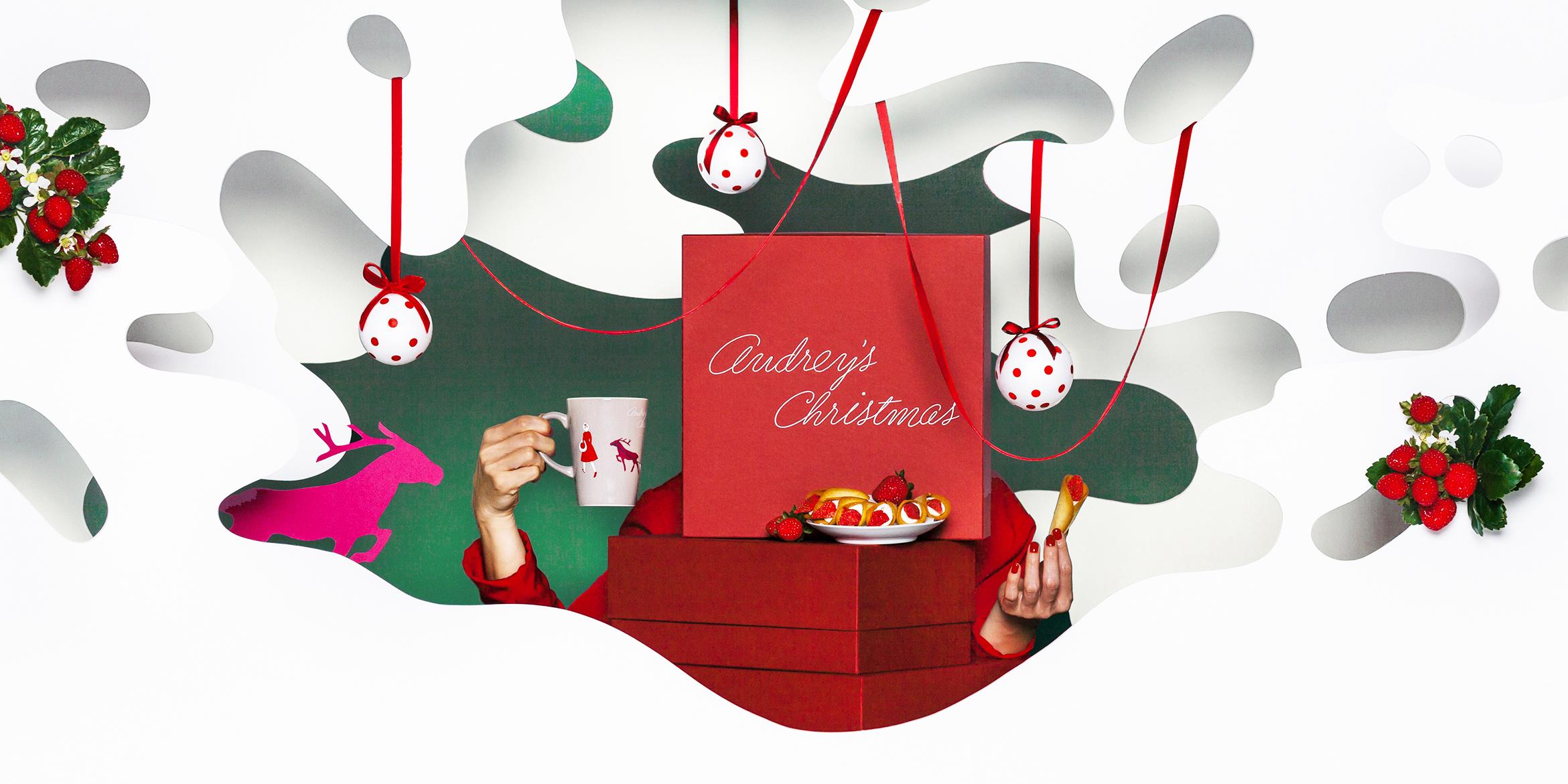 サイト オードリー 公式 お 菓子