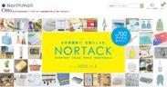 NORTACK(ノルタク)サイトイメージ